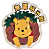 小熊維尼抗疫生活 by Japfans - Tray Sticker