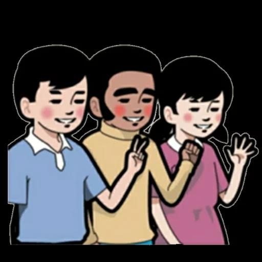 小明與好朋友 - Sticker 1