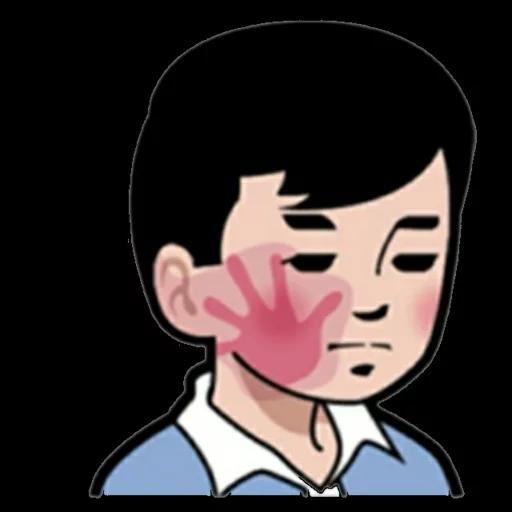 小明與好朋友 - Sticker 10