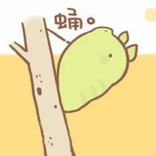 Breadtree1 - Sticker 15