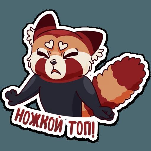 Miku Part 1 - Sticker 29