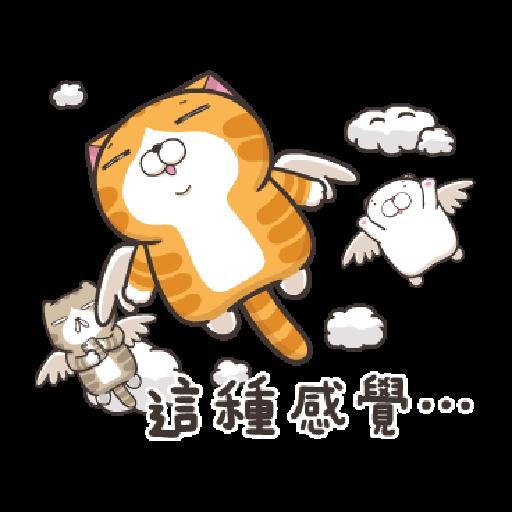 臭跩貓愛嗆人-白爛貓變裝秀 - Sticker 20