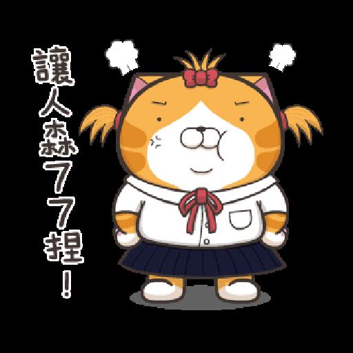 臭跩貓愛嗆人-白爛貓變裝秀 - Sticker 8