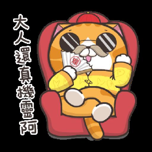 臭跩貓愛嗆人-白爛貓變裝秀 - Sticker 7
