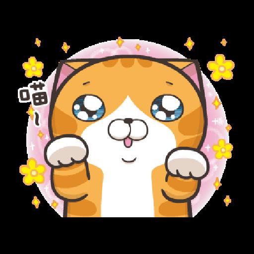 臭跩貓愛嗆人-白爛貓變裝秀 - Sticker 21
