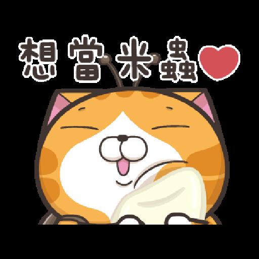 臭跩貓愛嗆人-白爛貓變裝秀 - Sticker 16