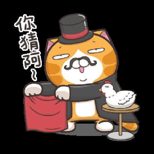 臭跩貓愛嗆人-白爛貓變裝秀 - Sticker 18