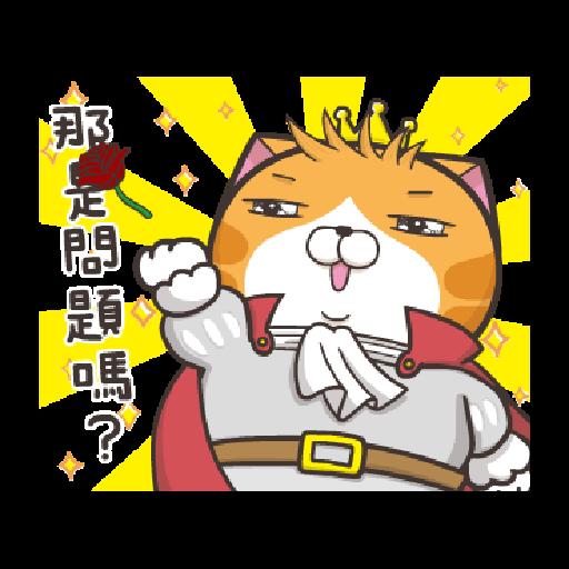 臭跩貓愛嗆人-白爛貓變裝秀 - Sticker 10
