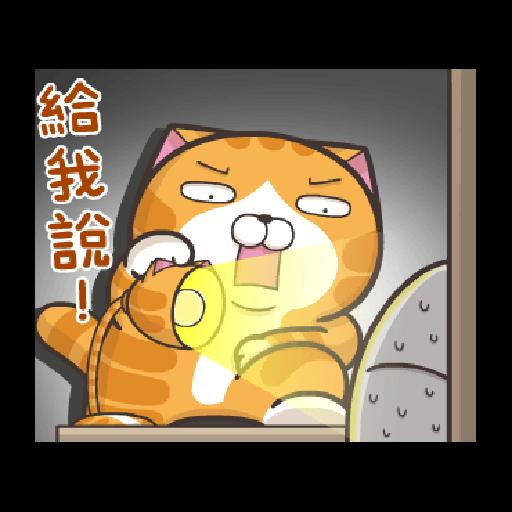 臭跩貓愛嗆人-白爛貓變裝秀 - Sticker 11