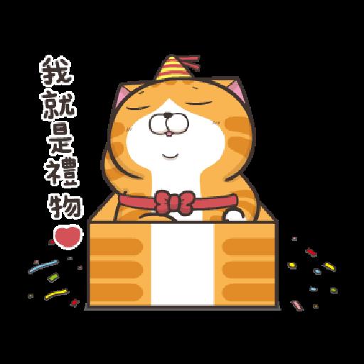 臭跩貓愛嗆人-白爛貓變裝秀 - Sticker 13