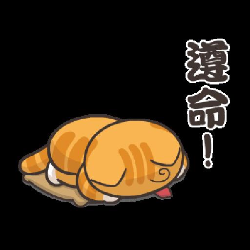 臭跩貓愛嗆人-白爛貓變裝秀 - Sticker 15