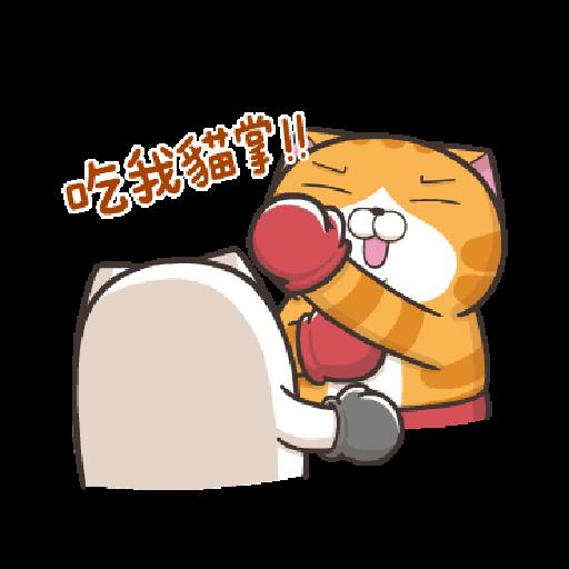 臭跩貓愛嗆人-白爛貓變裝秀 - Sticker 4