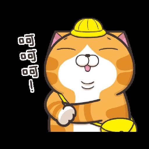 臭跩貓愛嗆人-白爛貓變裝秀 - Sticker 17