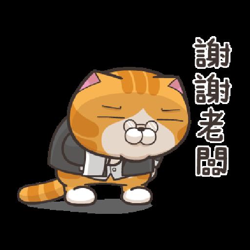 臭跩貓愛嗆人-白爛貓變裝秀 - Sticker 12