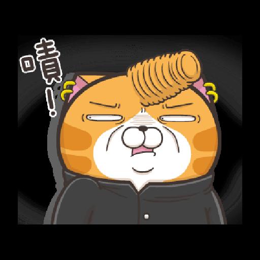 臭跩貓愛嗆人-白爛貓變裝秀 - Tray Sticker