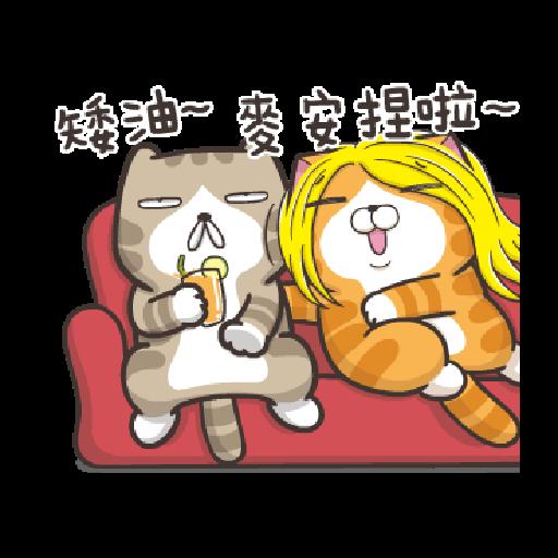 臭跩貓愛嗆人-白爛貓變裝秀 - Sticker 14