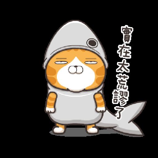 臭跩貓愛嗆人-白爛貓變裝秀 - Sticker 19