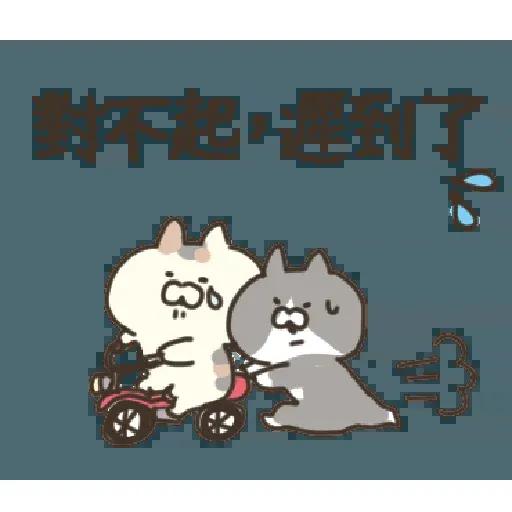 喵 - Sticker 20