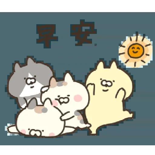 喵 - Sticker 1
