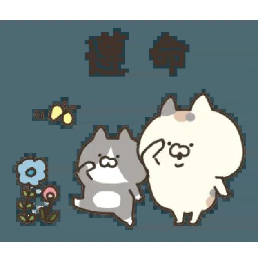 喵 - Sticker 11