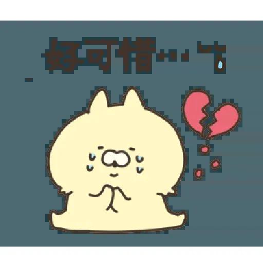 喵 - Sticker 12