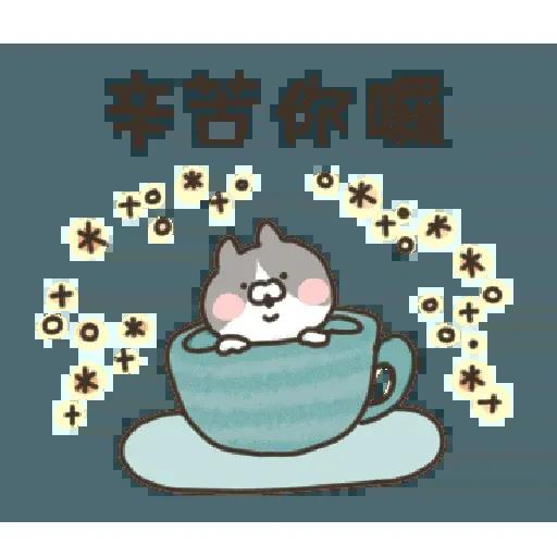 喵 - Sticker 4