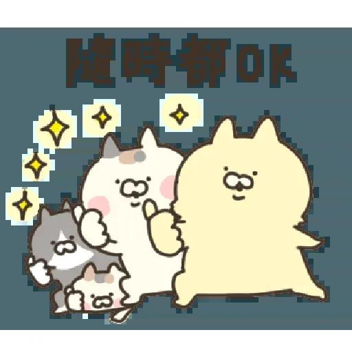 喵 - Sticker 23