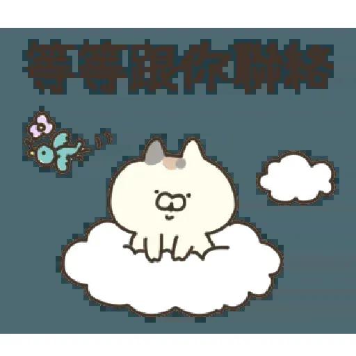 喵 - Sticker 15
