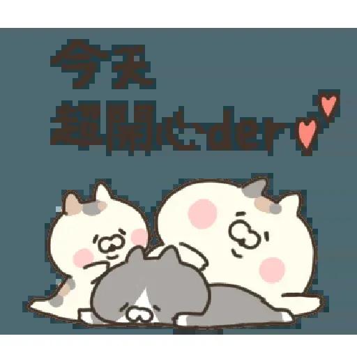 喵 - Sticker 13