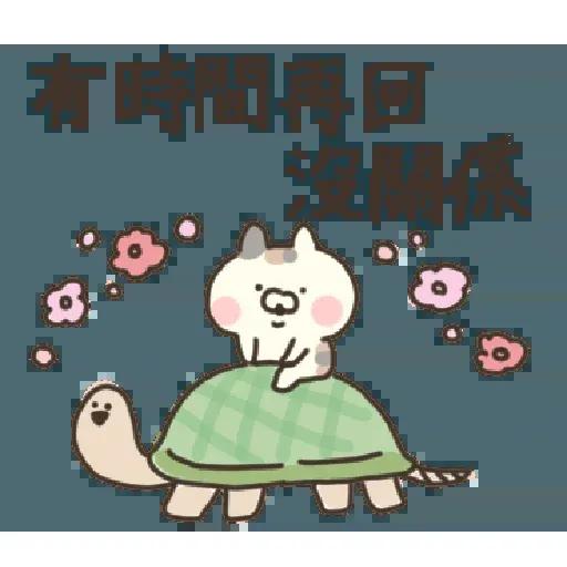 喵 - Sticker 16