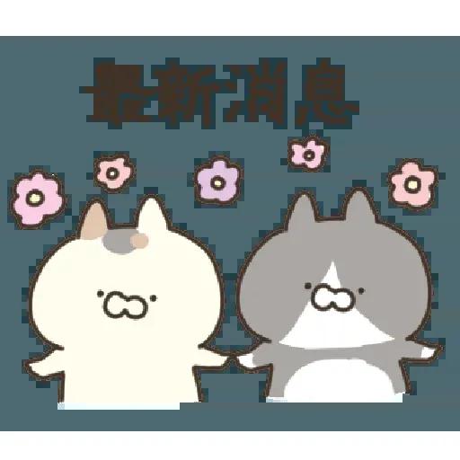 喵 - Sticker 5