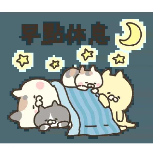 喵 - Sticker 2
