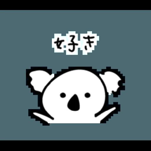 Koala2 - Sticker 13