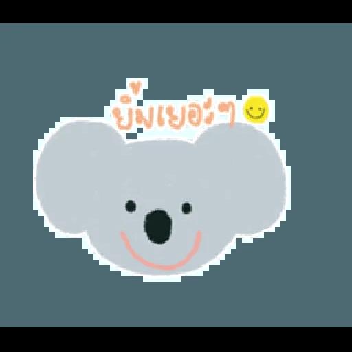 Koala2 - Sticker 6