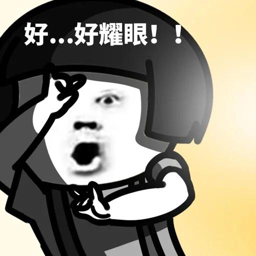 Chinese meme 10 - Sticker 21