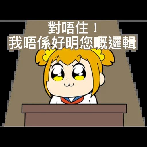 Chinese meme 10 - Sticker 24