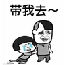 Chinese meme 10 - Tray Sticker
