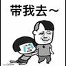 Chinese meme 10 - Tray Sticker