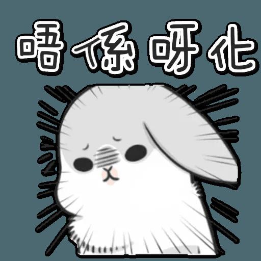 茄 - Sticker 26