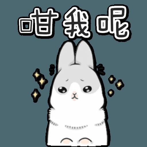 茄 - Sticker 20