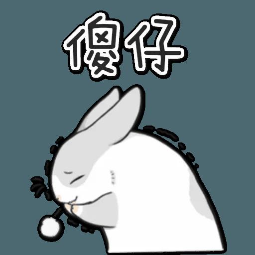 茄 - Sticker 15