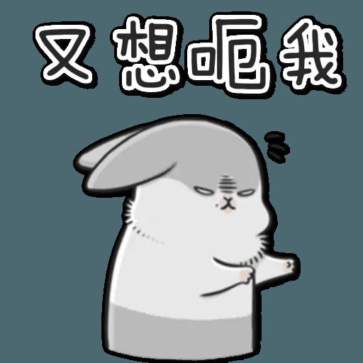茄 - Sticker 7