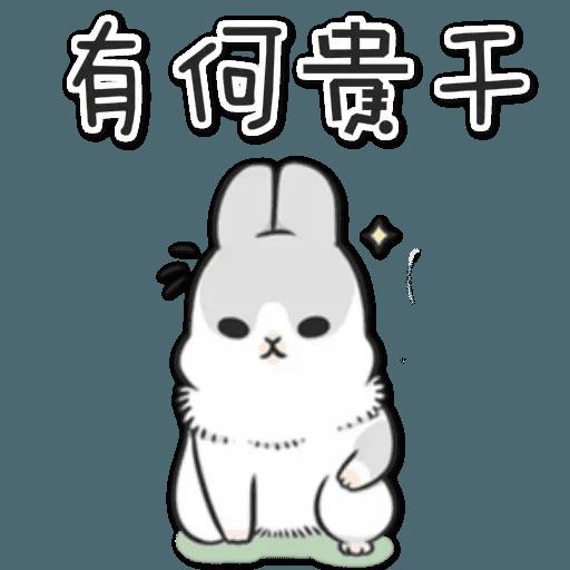 茄 - Sticker 16