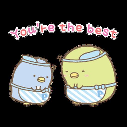 すみっコぐらし ゆる~い敬語スタンプ - Sticker 12