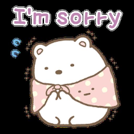 すみっコぐらし ゆる~い敬語スタンプ - Sticker 11