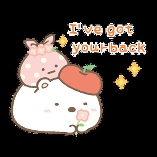 すみっコぐらし ゆる~い敬語スタンプ - Sticker 20