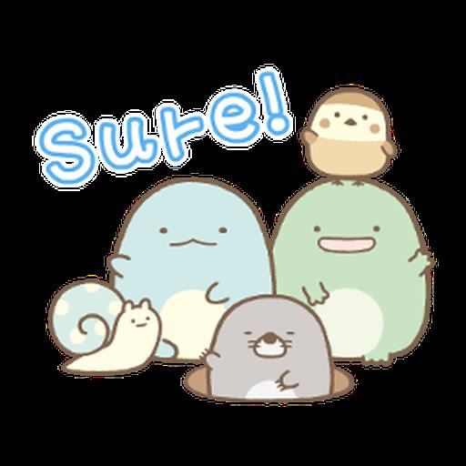 すみっコぐらし ゆる~い敬語スタンプ - Sticker 24