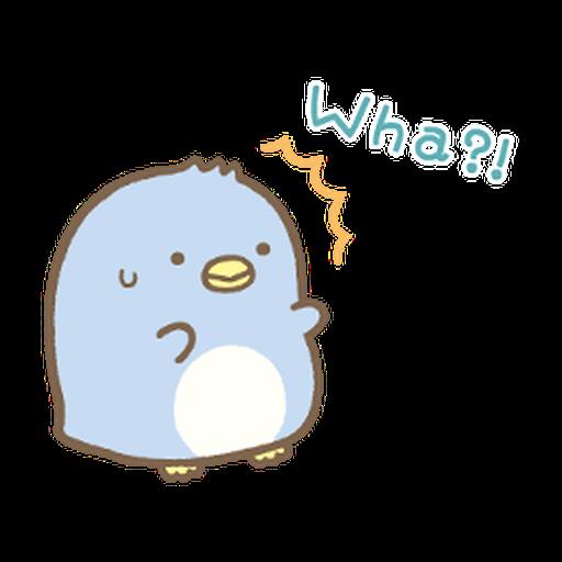 すみっコぐらし ゆる~い敬語スタンプ - Sticker 18