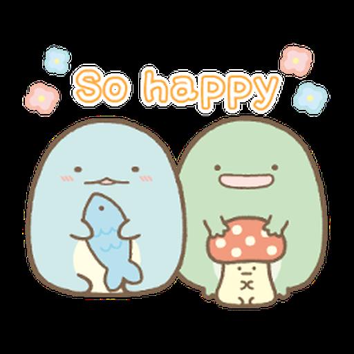 すみっコぐらし ゆる~い敬語スタンプ - Sticker 23