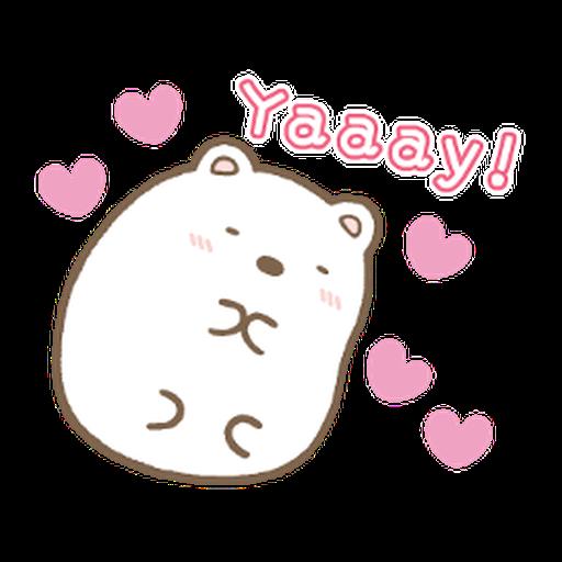 すみっコぐらし ゆる~い敬語スタンプ - Sticker 8